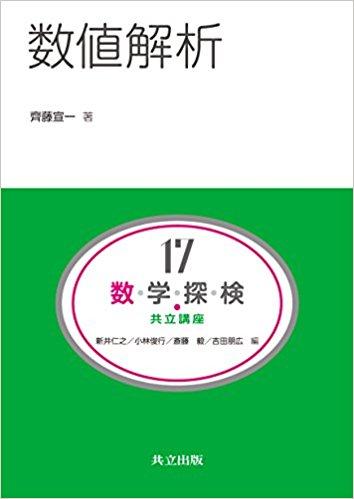 KIKUCHI_SAITO_2016